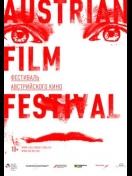 Фестиваль австрийского кино